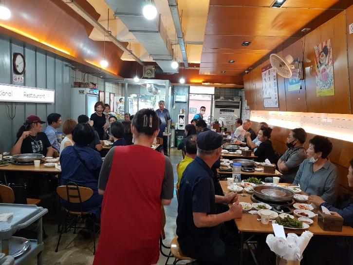 20.8월정모9 식사.jpg