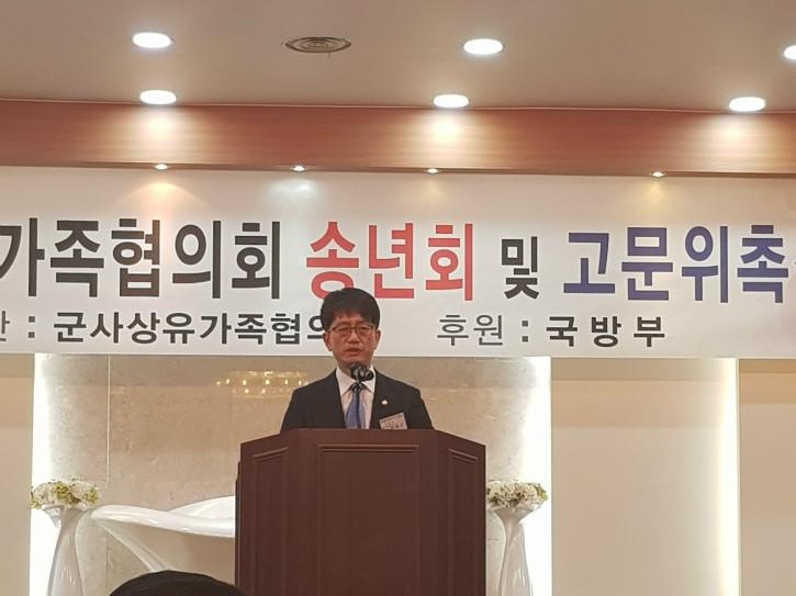 77 박재민차관.jpg