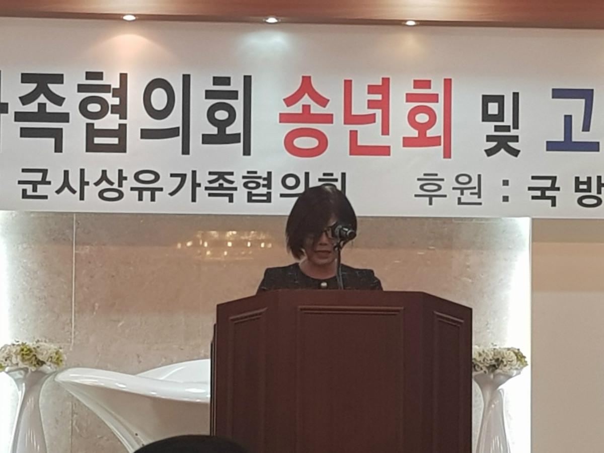 67 김순복 회장 인삿말.jpg