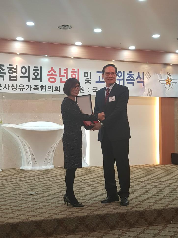104 송영무장관 고문위촉식19.11.18..jpg