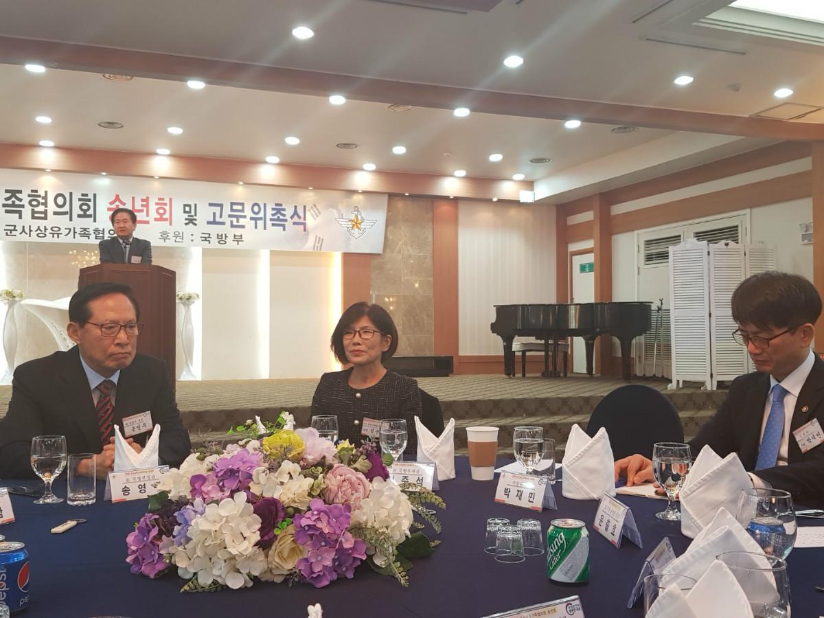 95 서주석차관 송년회 2019.11.18..jpg