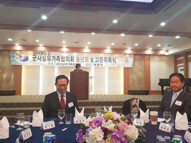 65 김순복회장 인삿말.jpg