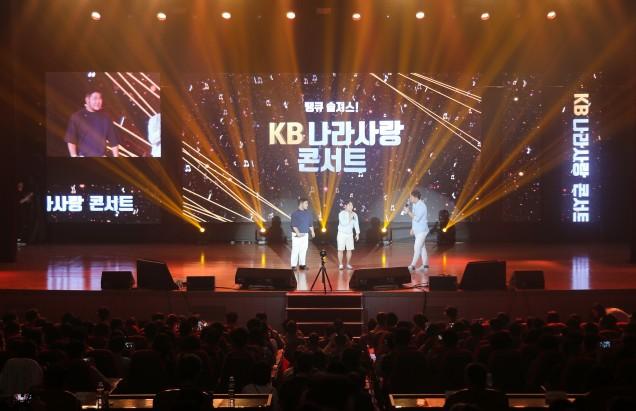 kb나라사랑콘서트 18.7.5..jpg