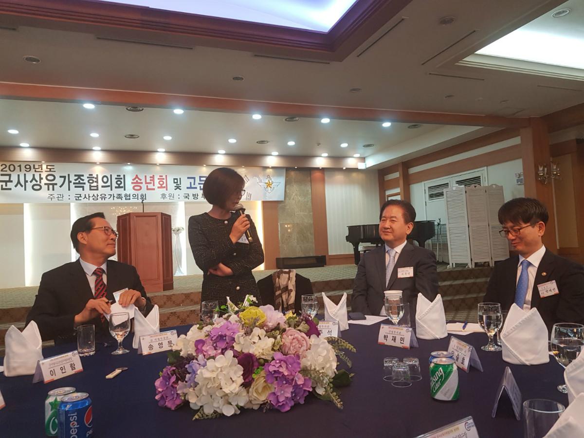 32 2019 송년회 회장님 인삿말.jpg