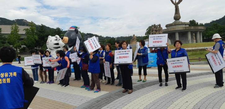 18.9.17. 청와대 시위 이모저모.jpg