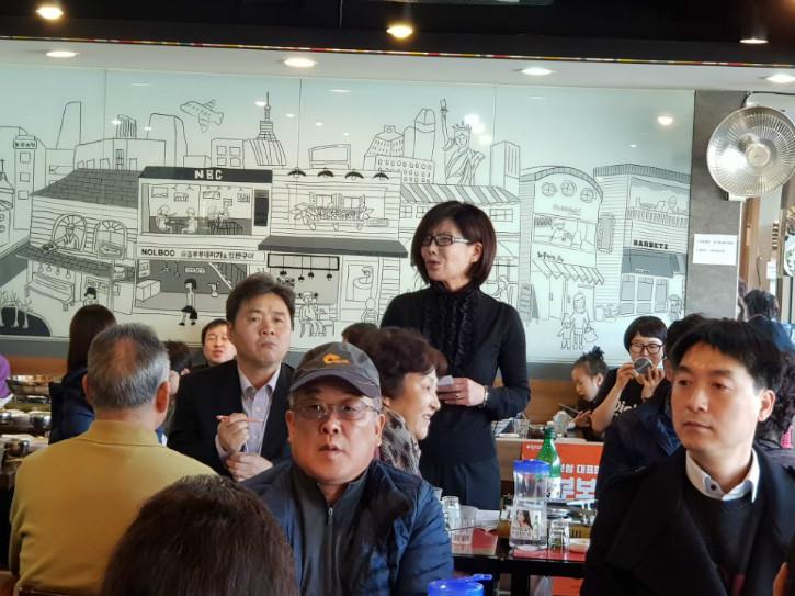 2월정기모임(서울)-1 (18.2.25.일).jpeg